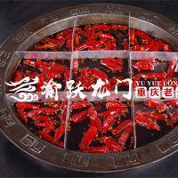 重庆点京餐饮管理有限公司