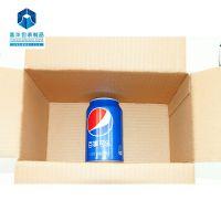厂家直销12号特硬纸箱淘宝包装搬家办公室收纳整理物品纸箱定做
