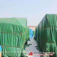雨布加工 绿色PVC涂层布 雨布罩子订做 防晒盖物料篷布