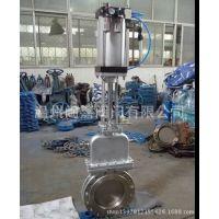 供应气动刀型闸阀 气动浆液阀 气动插板阀