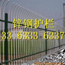 厂家定做护栏 围栏围墙栅栏 家用 庭院 江苏农村铁艺栅栏多钱一米