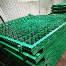 框架护栏网采购 护栏网的作用 养殖围栏网批发