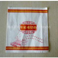 食品纸防油纸肉夹馍纸袋青岛印刷加工