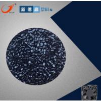 现货供应PC/PBT沙伯基础 5220U 黑色 原包新料