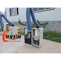 牧龙环评 移动式焊烟净化器 除尘器工业废气处理旱烟净化器单双臂选择除尘器