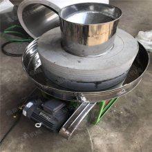 专业供应新型电动石磨面粉机 电动面粉石磨机文轩