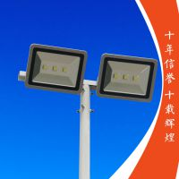 惠州供应上海亚明金卤灯 户外照明灯具 投光灯 户外射灯 LED灯