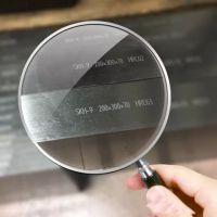 SKH-9高速钢 多少钱SKH-9高速钢 SKH-9硬度 SKH-9是什么材料