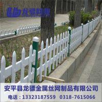 PVC护栏厂家 开发区绿化带围栏 草坪护栏