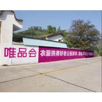 广东省三四级城市 县 市区 国道 省道旁 墙体广告