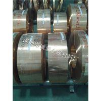 现货出口磷铜带供应 Qsn6.5-0.1磷青铜卷料0.3 0.5 0.6mm