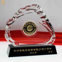 公司挂牌上市纪念品,企业上市礼品,定制单位周年庆典摆件,金属纪念币奖牌
