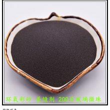 专业生产水性环氧彩砂 染色彩砂 美缝填缝剂专用彩色玻璃微珠厂家直销