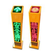 福州启用行人闯红灯语音提示桩闯红灯