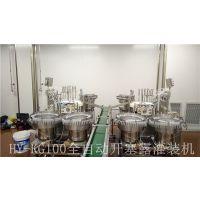 HY-KG100开塞露灌装机 高效节能,品质保证