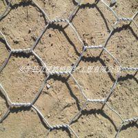 石笼网厂家 互泽格宾笼网箱防洪好材料 价格低