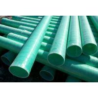 广东质量好、色泽度高、价格低的玻璃钢管厂家