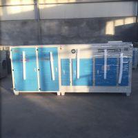 油烟净化设备等离子光氧一体机废气处理设备 晨明专业治理工业废气