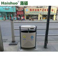 青岛海硕 户外果皮箱 分类果皮箱HS-01 双面镀锌板可定制