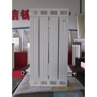 供应圣烨钢铝复合暖气片GLF8-7.5/X-1.0柱翼型散热器