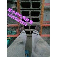毫州空心砌块砖机厂报价BIAO安徽建丰水泥空心砖机设备