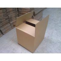东莞印刷厂供应创捷通250克牛皮纸K=K高强度重型出口纸箱纸盒彩盒