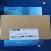 厂家直供西门子PLC 6ES7212-1AB23-0XB8销售