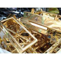 哪里回收废铜,黄铜回收价格