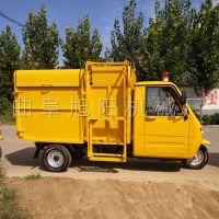 精品直销学校专用垃圾清运车充电式三轮保洁车生活区废品中转车 旭阳