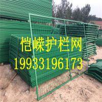 浸塑公路护栏网 墨绿色操场围栏网 框架护栏网厂家