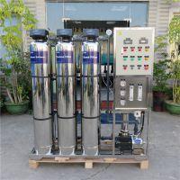 广东南沙厂家热销316不锈钢反渗透工业污水废水超纯水设备找晨兴制造