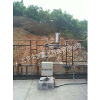 中西酸雨自动监测仪/酸雨采样器 型号:YD1-TYD-SLLA库号:M406774