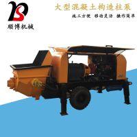 专业厂家生产 顺博机械二次结构浇筑泵40型卧式小型混凝土输送泵新型40小型输送泵 细石泵