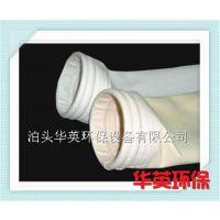 覆膜除尘器布袋有哪些优点、华英环保厂家直销