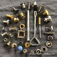 厂家直销箱包铆钉皮具铆钉山东乐器铆钉铝箱铆钉航空箱铆钉航空箱中空钉