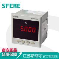 老型号CD194U-2K1带4~20mA变送输出单相数显交流电压表