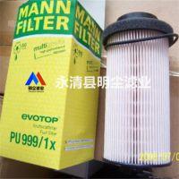 WP12120曼牌MANN&HUMMEL滤芯WP12121滤清器厂家直销