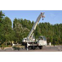 四通厂家自产自销16吨吊车价格实惠质量放心 STSQ16D