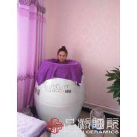 定制美容院专用活瓷能量汗蒸缸中药熏蒸养生仪器的价格