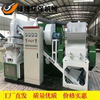 绿捷铜米机厂家杂线铜米机价格干式铜米机分选效果好