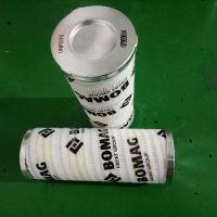 07993014进口宝马格压路机液压油滤芯