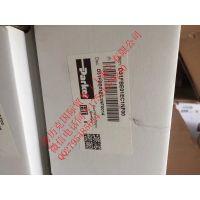 G04276 38P 1 10Q B HP Element派克滤芯现货供应