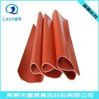 南京供应绝缘防火夹钢丝硅胶布