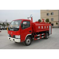 东风3吨4吨5吨消防洒水车价格