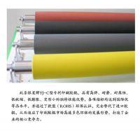 冀州春风银星厂直销北人02,05,08印刷胶辊,