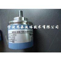Microsonic传感器MIC+130/DD/TC现货