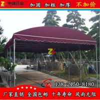 厂家直销推拉雨棚大排档帐篷大型活动仓库蓬移动遮阳停车蓬