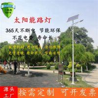 四川LED太阳能路灯5米30W免布线太阳能路灯 农村环保路灯质保3年