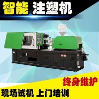 注塑机 小型海天立式卧式注塑机价格9全自动海天注塑机