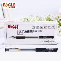 益而高12A009中性笔批发 办公签字笔学生圆珠笔文具用品一件代发